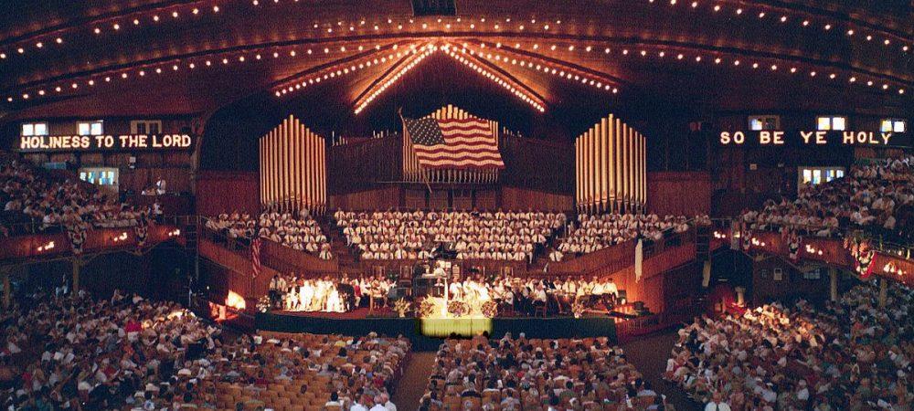 1200Px Ocean Grove Auditorium 2007
